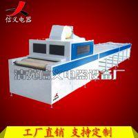 UV光固机UV机 紫外线UV固化机 隧道炉 烘道