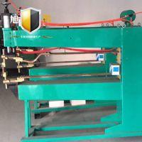 河北旭鸿气动钢丝丝网成型点焊机金属网排焊机
