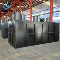 厂家直销定制 一体化机械 乳制品生产宠物食品加工 污水处理设备