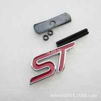 福特新蒙迪欧福克斯嘉年华车贴改装运动ST车标RS金属中网标尾标贴