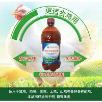 鸡鸭鹅用邦恒养殖复合菌 牛羊健胃促生长 消食催肥促长开胃