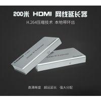 索飞翔原厂供应200米IP延长器 HDMI单网线延长器 200m信号放大器现货批发