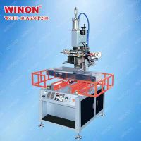 winon热转印机