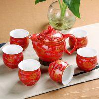 结婚庆用品新人中式陶瓷茶壶嫁妆婚礼红色敬茶杯茶具礼盒套装