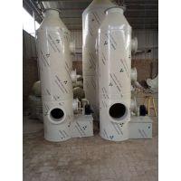 厂家直销pp喷淋塔废气处理设备酸雾塔废气净化塔环保除尘设备水淋塔