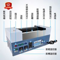 epe粘胶机 珍珠棉深加工热熔涂胶机小型全自动热熔胶机上胶滚胶机