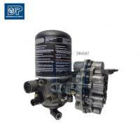 浙江德沛供欧系重型商用车制动系副厂件iveco依维柯压缩空气干燥器总成ZB4587/41285078