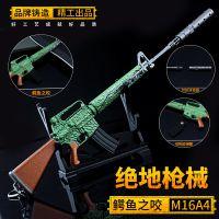 绝地大逃杀 吃鸡皮肤鳄鱼之咬M16A4突击步枪模型钥匙扣 合金武器