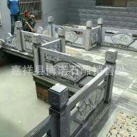 厂家供应 石雕栏杆 专业制做 各种 石材栏杆