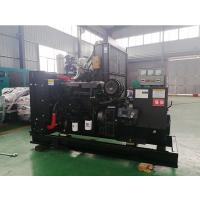 潍柴锐动力70KW千瓦发电机组 潍柴WP4.1D80E200发电型柴油机