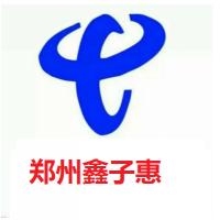 郑州大型企业、商场无线WIFI覆盖工程