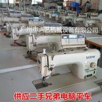 专业批发日本正宗原装进口二手兄弟工业缝纫机平车 7200B
