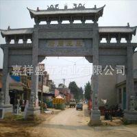 厂家出售乡村公路石牌坊牌楼 城市路口建设石牌坊门