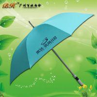 定制-东达·海角8号直杆伞 雨伞厂 雨伞厂家