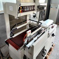 精锐机械供应袖口式套膜收缩包装机纸箱包装机