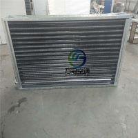 矿井蒸汽空气加热器 井口热风换热器生产厂家