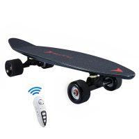 厂家直销Maxfind无线遥控电动滑板车儿童成人四轮小鱼代步车包邮