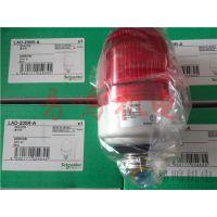 ST-25MM-ACR供应日本ARROW信号灯XVSA9BBN