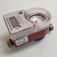 厂家供应IC插卡智能预付费热水水表小区专用