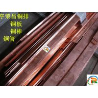 进口钨铜圆棒 W90高导热钨铜 钨铜合金硬度