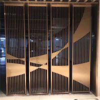 厂家直销不锈钢屏风花格镂空中式酒店餐厅办公室金属屏风隔断定制
