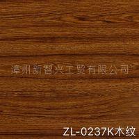 ZL-0237K木纹 环保人造石 人造石窗台板 电视背景墙装饰亮光uv板