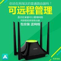 蚂蚁邦A3阿里智能无线路由器穿墙王WIFI光纤高速中继信号放大器