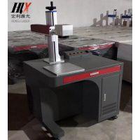 天津激光打标机 红外线指示器 红光激光模组 激光定位灯