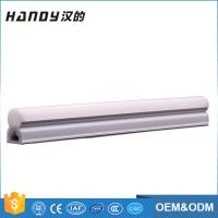 正品汉的直销 T5一体化灯管日光灯 led灯管 LED节能灯管