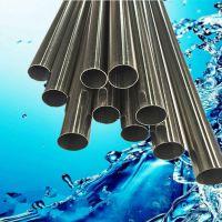 不锈钢卫生管DN40|内外抛光焊接管|薄壁304不锈钢水管材
