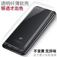 小米红米3S 4 4A note4 4X note5A红米5A手机壳TPU保护壳透明软壳