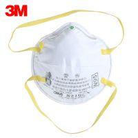 3M8210口罩  N95防尘口罩 防颗粒物雾霾木工打磨工业防尘防护口罩