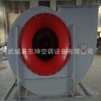 厂家生产大型玻璃钢离心式通风机 F4-72型-NO12防爆离心式风机