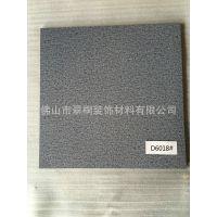 仿地毯乙烯基地板厂家环保石塑地砖出口方块毯纹塑胶地板佛山批发