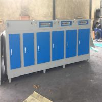 供应 光氧催化工业废气处理设备UV光氧催化净化器