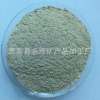 沸石粉 水产养殖 沸石粉 水质改良剂沸石粉 沸石粉 除氯除氨