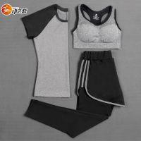 秋冬瑜伽服跑步服健身服女运动短袖套装三健身房件套长裤速干衣
