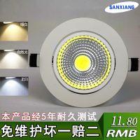 LED射灯 COB筒灯 3w5w7w10w15w20w30w集成聚光白色天花灯牛眼灯具