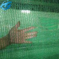 聚乙烯盖煤网 工地防尘专用网