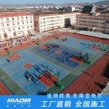 上海建设运动场