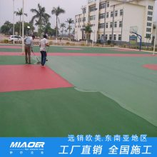 从江造个塑胶篮球场半场工程公司