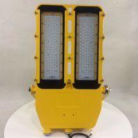 BFC8115外场防爆LED泛光灯 BFC8115泛光型LED防爆灯 宽配光 100W-150W