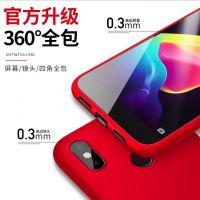 小米8液态硅胶手机壳小米8se全包防摔壳 简约新款外贸热销爆款