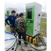 江苏充电桩办事处-爱普拉新能源加盟-体育馆安装充电桩办事处