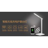 快速无线充电方案/主控/PCBA二维四象公司