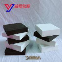 厂家批发eva发泡板 漂浮板高弹38度 泡沫板缓冲eva块