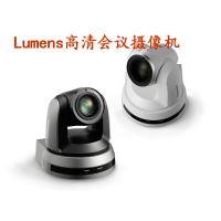 Lumens高清一体化会议摄像机VC-BR70H