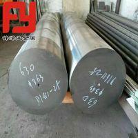 专业供应0cr17ni4cu4nb圆钢板材 17-4ph沉淀硬化不锈钢光亮圆棒