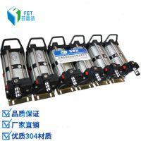 优质空气增压泵 气体增压机 气压增压阀 液体增压设备厂家直销
