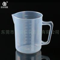 加厚1L量杯 1000毫升塑料量杯 测量带刻度 透明容量杯